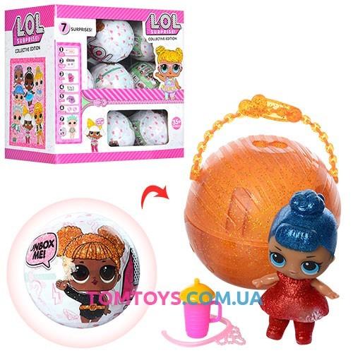 Кукла сюрприз LOL в шарике LM2567