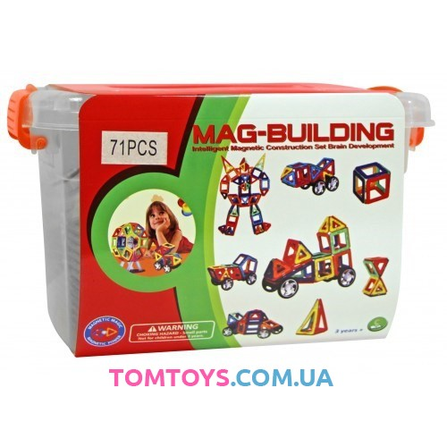 Магнитный конструктор Mag Building GBL 71