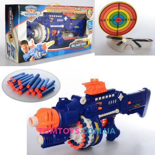 Автомат Бластер SUPER FIGHTER аналог NERF SB245
