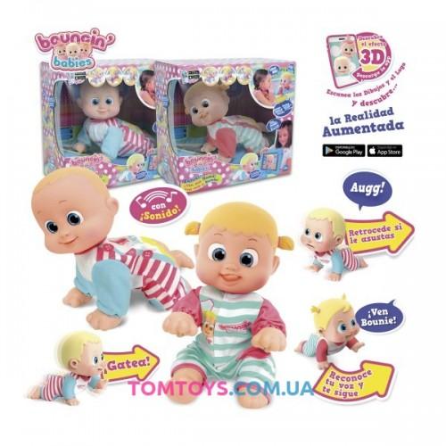Интерактивные ползающие пупсы Bouncine Babies 801018