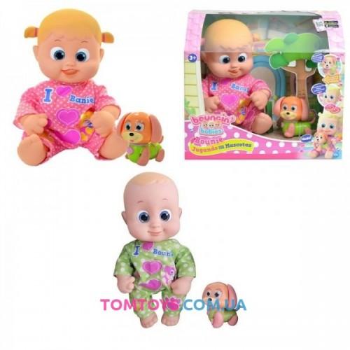Интерактивные пупсы Bouncine Babies с домашним питомцем 801013