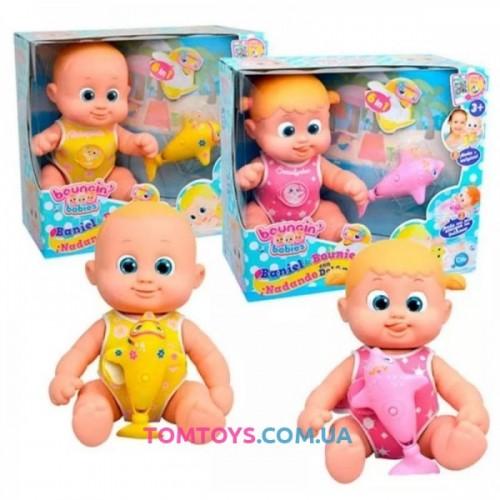 Интерактивные плавающие пупсы Bouncin Babies 801011