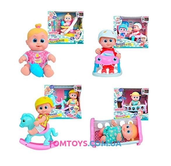 Куклы малыши Bouncine babies 801010