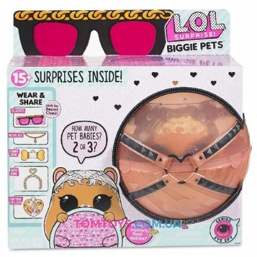 Кукла ЛОЛ Большой Питомец Хомячок 4 серия Декодер LOL Biggie Pets Hammy