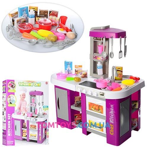 Игровой набор детская кухня Kitchen Shef с водой и холодильником 922-47