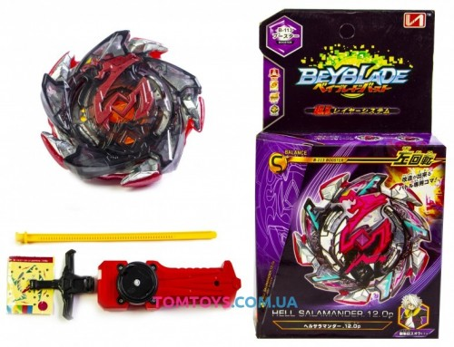 Волчок Beyblade Hell Salamander Бейблейд Адская Саламандра с пусковым устройством B-113