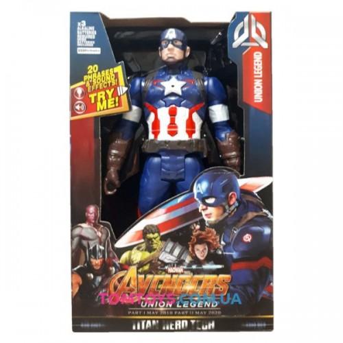 Фигурка Капитан Америка 99106D