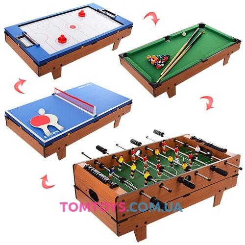 Настольная игра 4 в 1 HG207-4