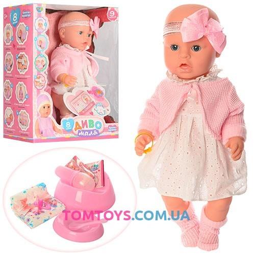 Кукла пупс интерактивный аналог Baby Born YL1899K-S-UA