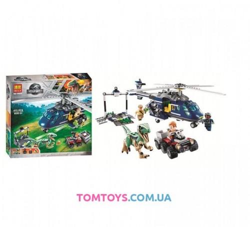 Конструктор Bela Погоня за Блю на вертолёте Аналог Lego Jurassic World 10925