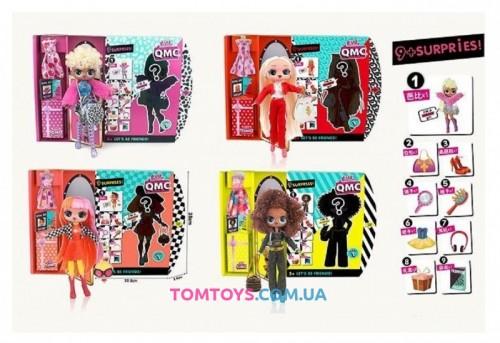 Кукла Лол аналог OMG LK 1003