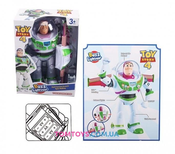 Робот Базз Лайтер Buzz Lightyear EJ 691