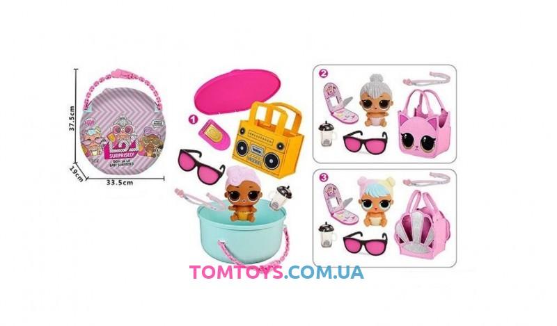 Игровой набор с куклой аналог серии Ooh La La Baby Surprise - L.O.L. Surprise B 1191