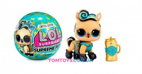 Эксклюзивные пони LOL Surprise Limited Edition Luxe Pony