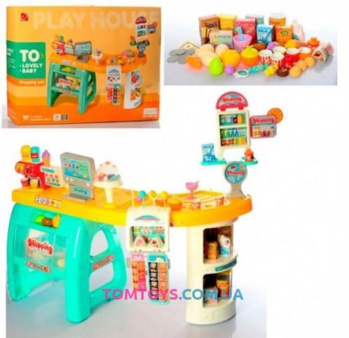Детский Супермаркет 668-65