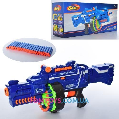 Бластер пулемёт с мягкими пулями 80533