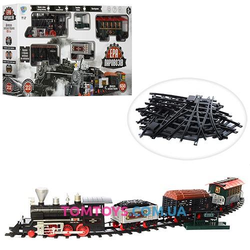Игрушечная железная дорога 701831