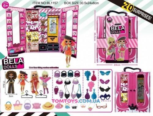 Игровой набор шкаф с куклой Лол BL1157