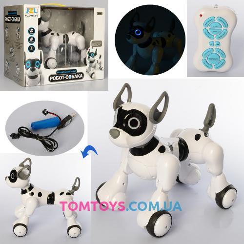Интерактивная собака робот на радиоуправлении 20173