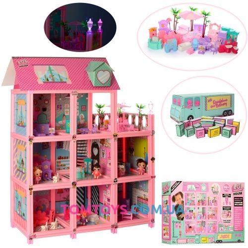 Игровой набор домик с куклами L.O.L. Лол Модный особняк с аксессуарами 8366