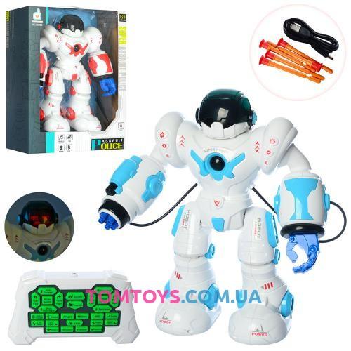 Робот на радиоуправлении 6003E