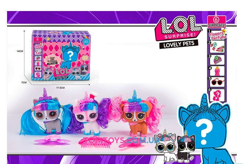 Кукла Лол питомец с волосами L.O.L Surprise Pets JX 327