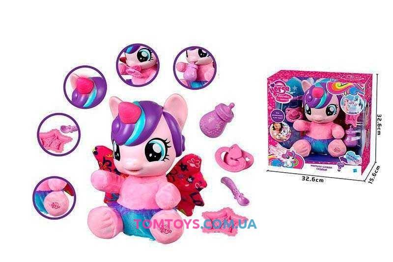 Интерактивная Малышка пони-принцесса Фларри Харт My Little Pony Baby Flurry Heart Pony Figure LL063