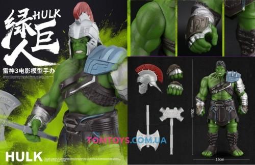 Коллекционная фигурка - ХАЛК Гладиатор Marvel 3333