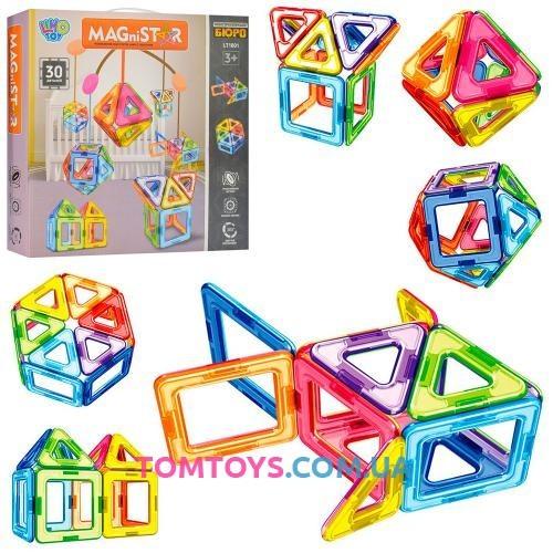 Конструктор магнитный Magic Magnetic 30 деталей  LT1001