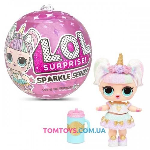 Кукла ЛОЛ Блестящая Серия L.O.L. Surprise! Sparkle Series