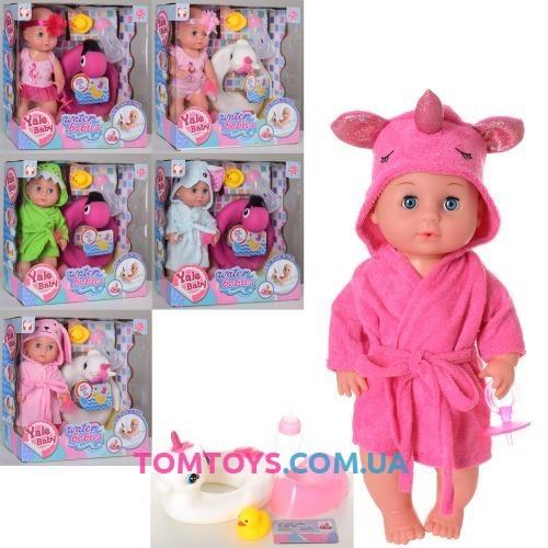 Кукла Пупс YL1872A-B-C