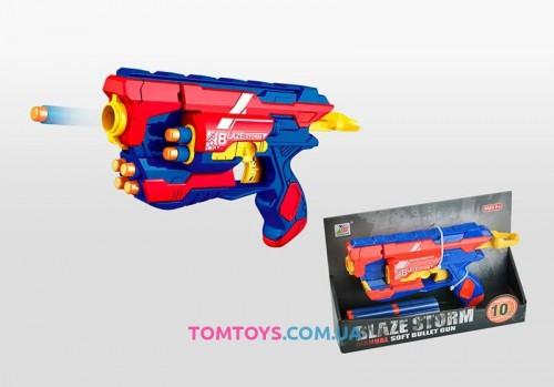 Пистолет с мягкими пулями ZC 7071