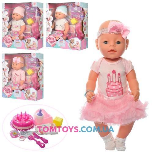 Кукла пупс интерактивный BL025OTUY