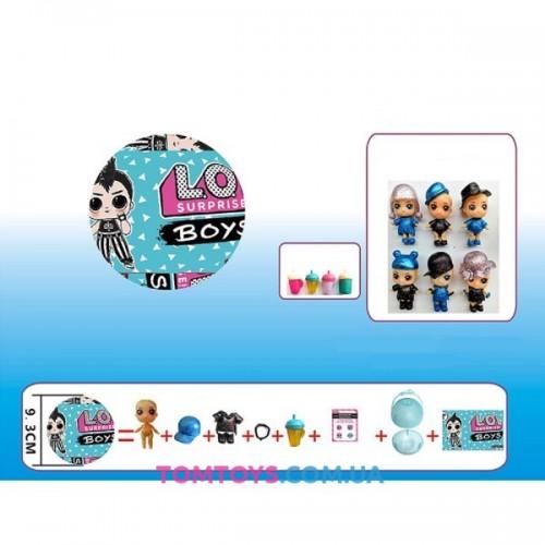 Кукла LOL мальчик аналог L.O.L. Surprise  NJX90100