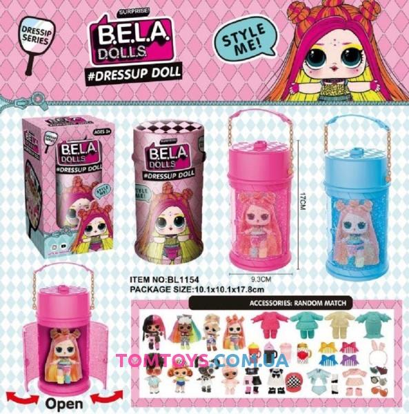 Кукла LOL Модное перевоплощение аналог L.O.L. Surprise Hairgoals BL1154