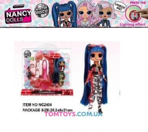 Кукла Nancy Dolls аналог L.O.L. OMG Amazing surprise PG1703