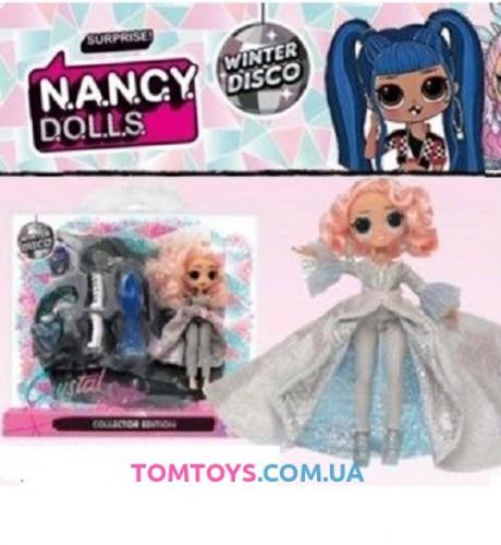 Кукла Nancy Dolls аналог L.O.L. OMG Crystal Star NC2404