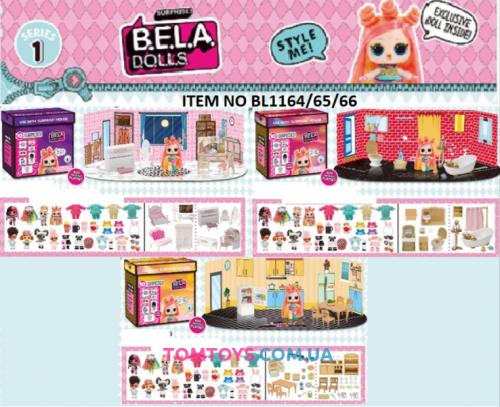 Набор сюрприз BELA DOLLS аналог LOL Surprise Стильный интерьер BL1164/65/66