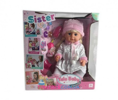 Кукла пупс интерактивный аналог Baby Born BLS 007 Н