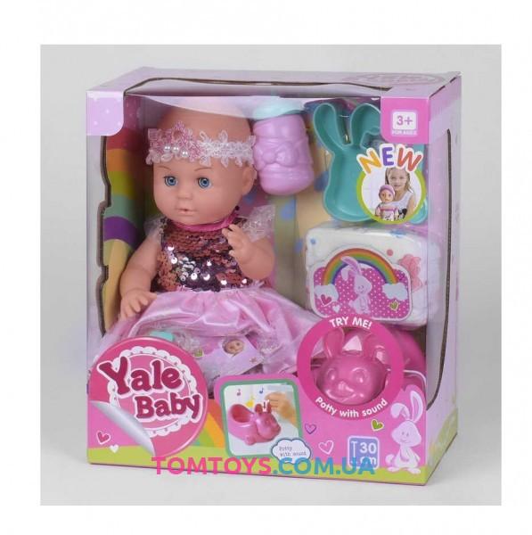 Кукла пупс интерактивный аналог Baby Born YL 1981 E