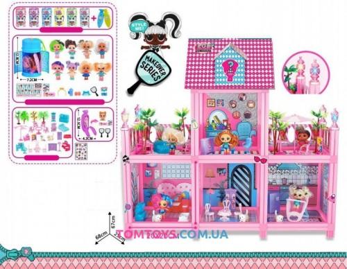 Кукольный домик для кукол ЛОЛ 8369