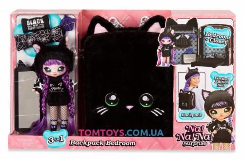 На На На Черная Кошка набор с куклой 3 в 1  Na! Na! Na! Surprise
