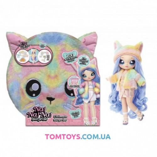 На На На Радужная Кошечка набор с куклой 3 в 1 Na! Na! Na! Surprise Ultimate Rainbow Kitty