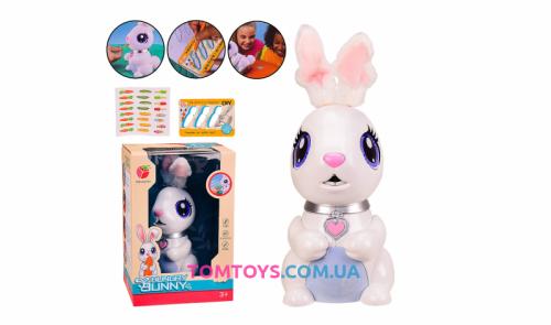 Интерактивный кролик Жевастик  Hungry Bunny C6