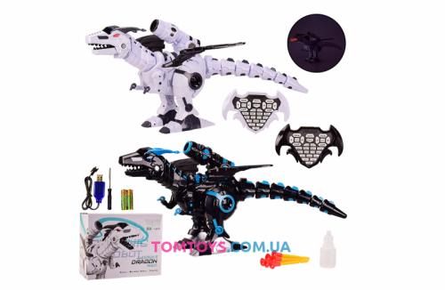 Интерактивный робот Динозавр K600-20-20A