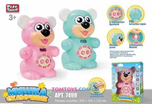Развивающая интерактивная игрушка Умный Мишка 7499
