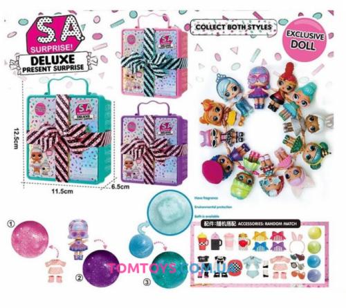 Игровой набор кукла Суперподарок аналог LOL Surprise SA 090