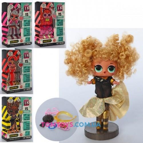 Игровой набор с куклой  Surprise серии J.K. JK923