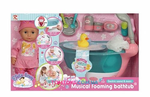 Кукла пупс  с ванной 8666-8669