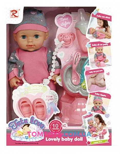 Кукла пупс интерактивный 1971